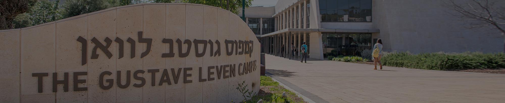 Campus Leven