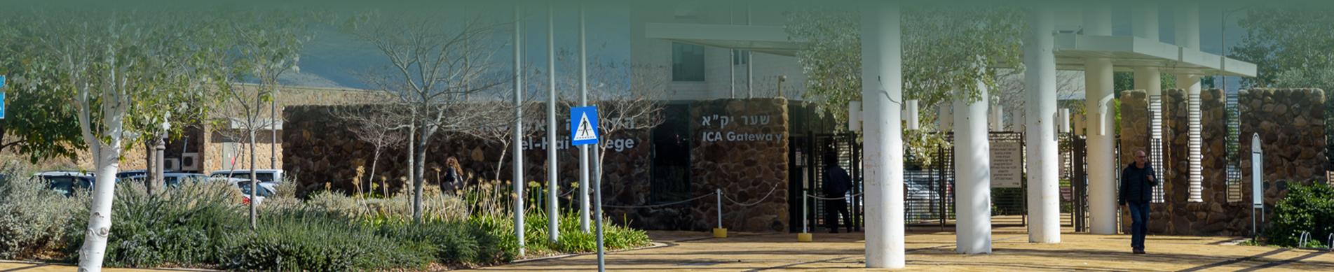 ICA Gate